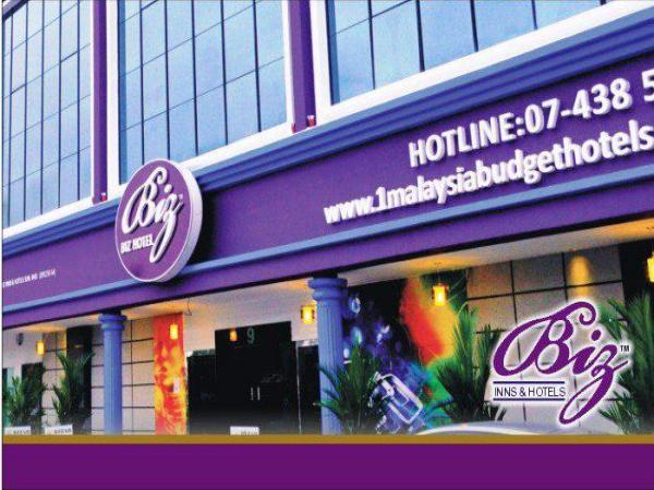 Biz Inn Hotel Batu Pahat